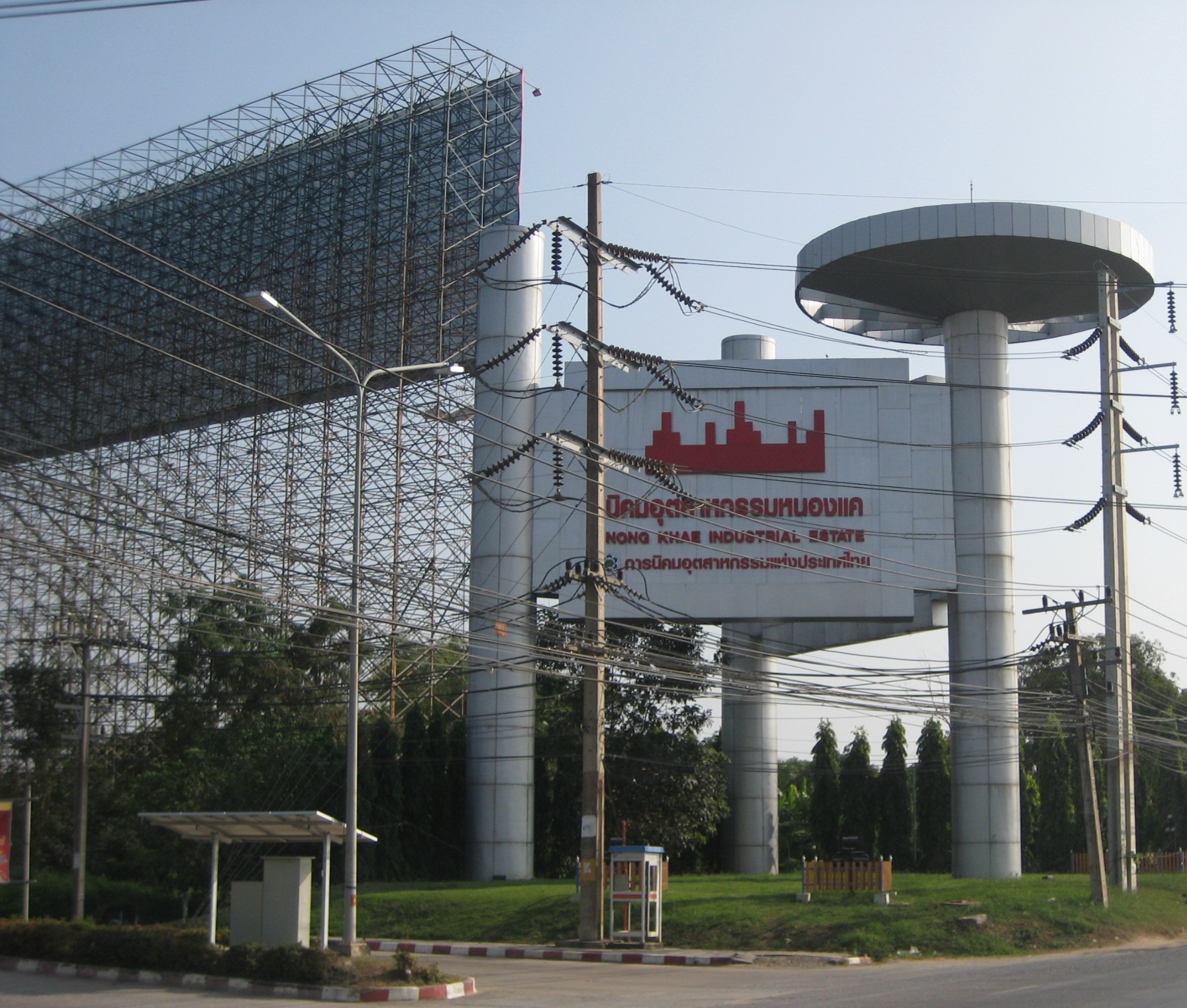 Property information of Nong Khae Industrial Estate Search for factories and industrial sites